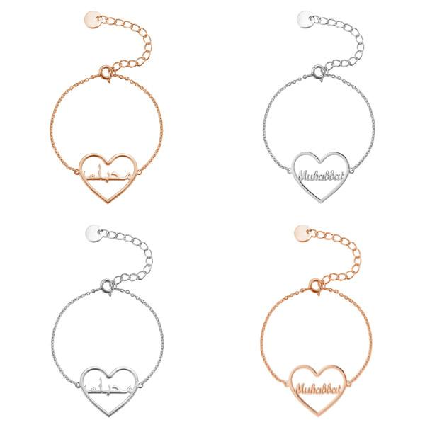 ZUDO - Heart Name Bracelet - rose gold and silver
