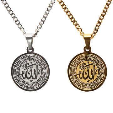 Allah Medallion Gold & Silver Necklace