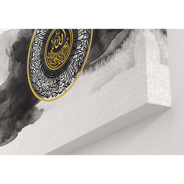 Black Watercolor Ayatul Kursi | Canvas