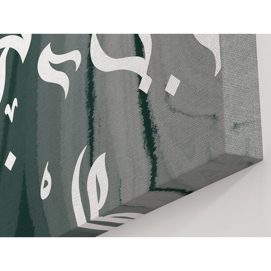 ZUDO_abstract-arabic-canvas