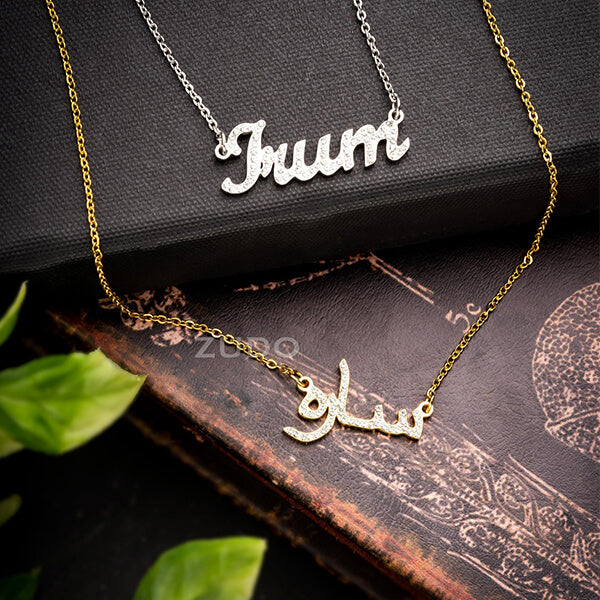 ZUDO custom Crystal name necklace