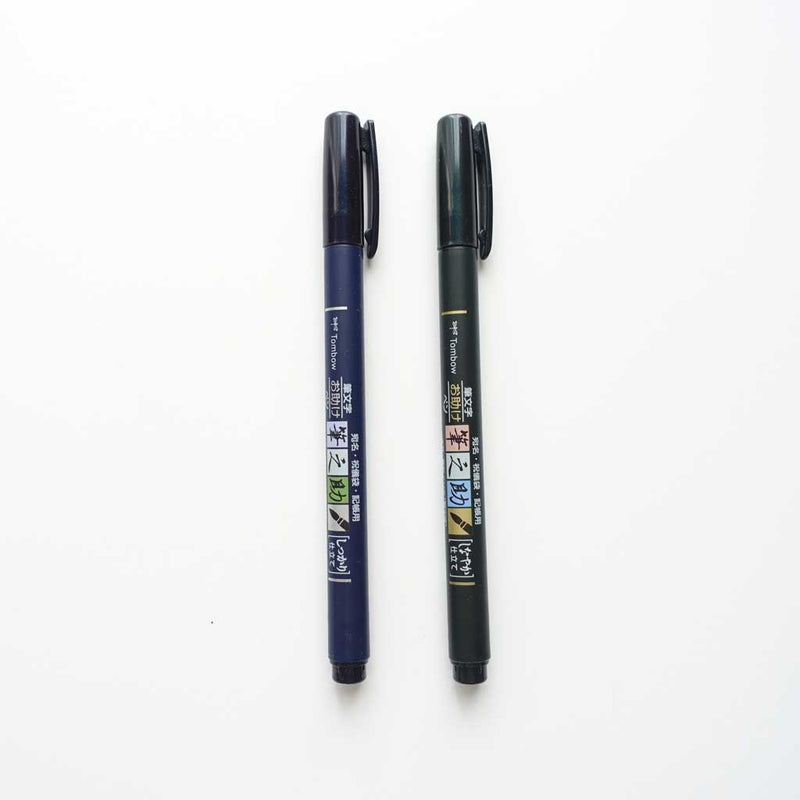 Tombow fudenosuke australia brush pens soft hard