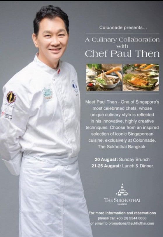 Sukhothai a culinary collaboration with Chef Paul Then