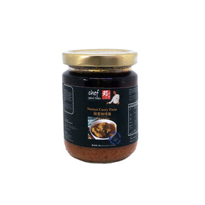 Chef Paul Nonya Curry Paste