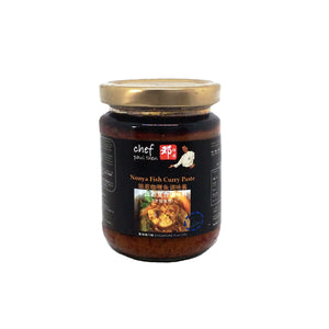 Chef Paul Nonya Fish Curry Paste