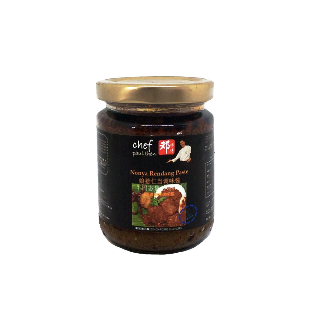 Chef Paul Nonya Rendang Paste