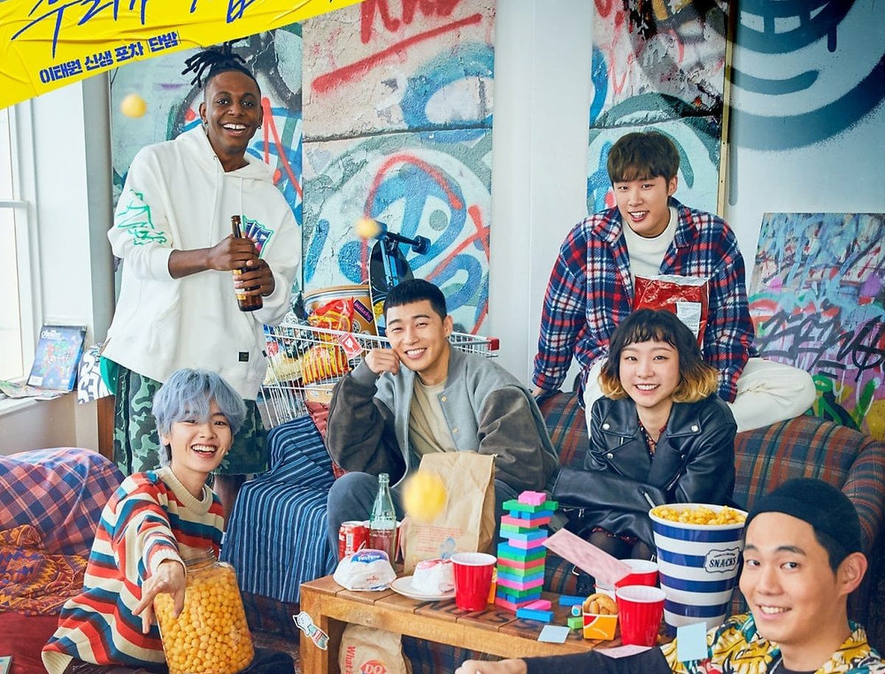 School is in Session: 'Itaewon Class' – SnackFever