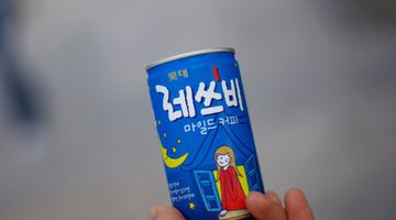 5 Non-Alcoholic Korean Drinks You Should Try