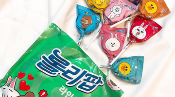 Last Minute Stocking Stuffer Ideas, AKA Korean Candy Must-Haves