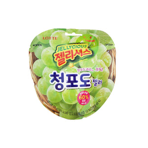 Jellycious Green Grape Gummy