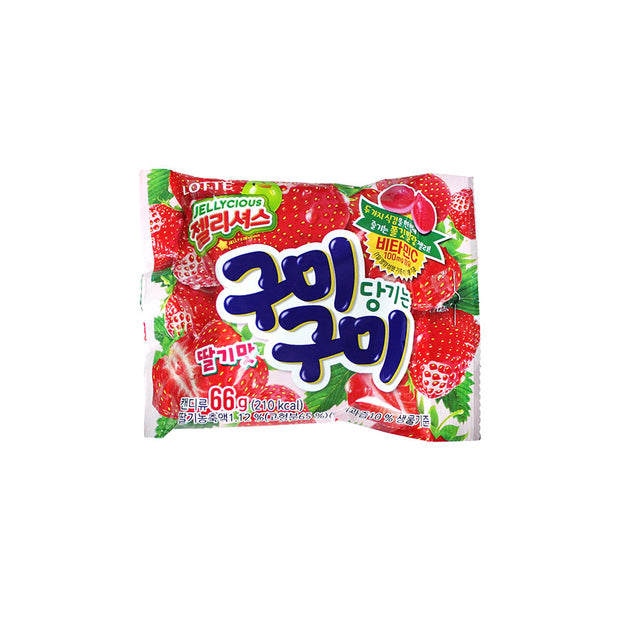 Gummy Gummy (Strawberry)