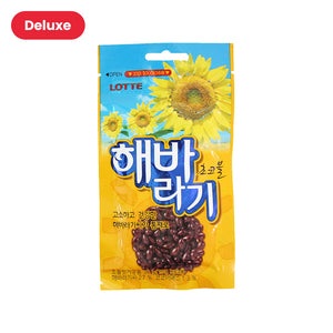 Sunflower Chocolate Ball