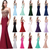 Plus Size Mermaid Bridesmaid Dress Gold Appliques Burgundy-Lynne