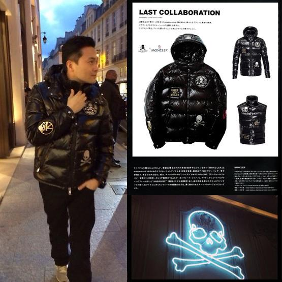 Mastermind Japanese X Moncler Winter Jacket Black
