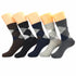 Soft Multicolor Mens Dress Socks - Premium Cotton formal socks with Soft Elastic - 5 Pack Bundle