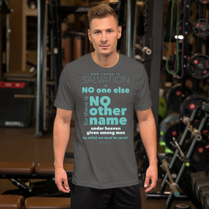 There is No Other Name Short-Sleeve Unisex T-Shirt-T-Shirt-PureDesignTees