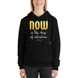 Now is the Day of Salvation II Corinthians 6:2 Unisex hoodie-hoodie-PureDesignTees