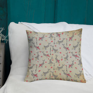 Vintage Japanese Koi Pattern Premium Pillow-Premium Throw Pillow-PureDesignTees