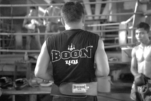BOON Sport fighters