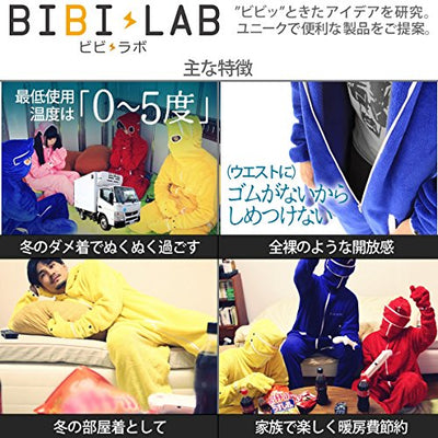 BIBILAB ( Bibirabo ) [ blankets wear new type ] human sleeping bag fleece EH-BLACK-S