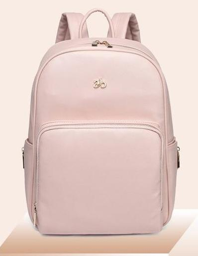 Faux Leather Rucksack Changing Bag - Blush Pink with Pram Hooks