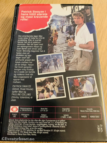 City Of Joy. 1992. Vhs. Vhs
