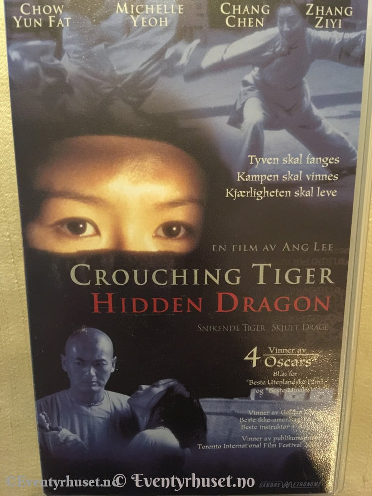 Crouching Tiger Hidden Dragon. 2000. Vhs. Vhs