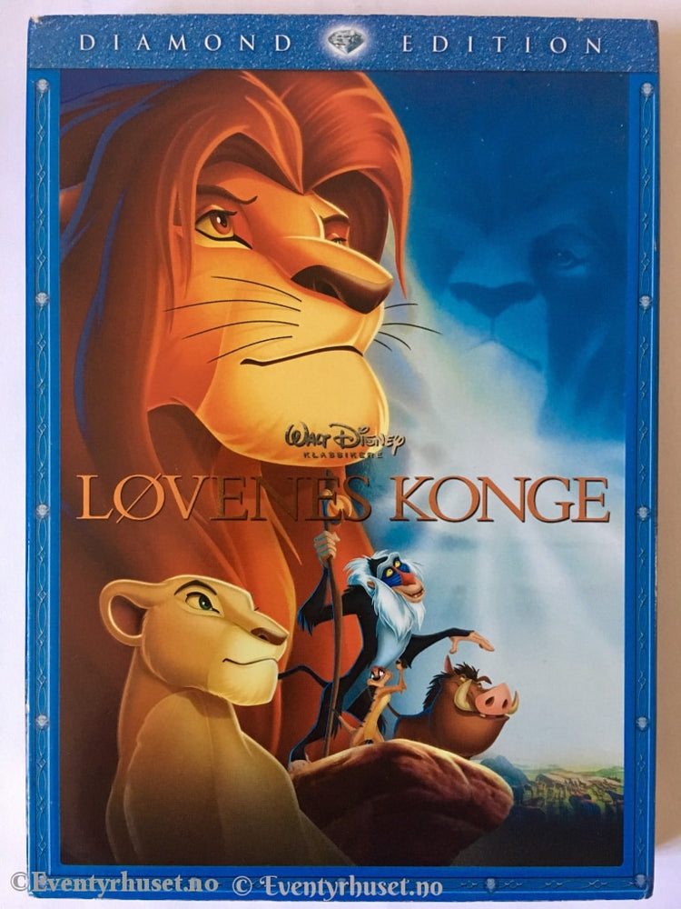 Disney Dvd Gullnummer 32. Løvenes Konge. (Diamond Edition)