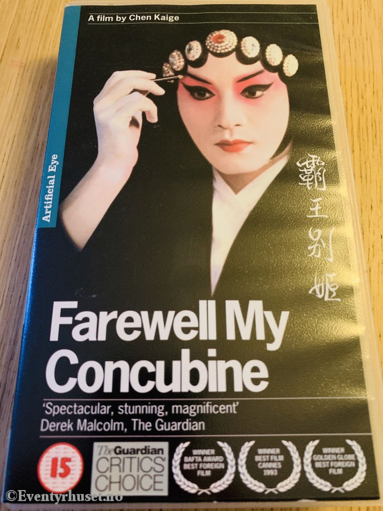 Farwell My Concubine. 1993. Vhs Norsksolgt Ny I Plast.