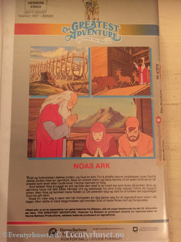 Hanna Barbera´s Greatest Adventure - Noas Ark. Vhs Big Box.