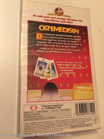 Hollywood Classics. 1950-65. Ostemedisin. Vhs. Vhs