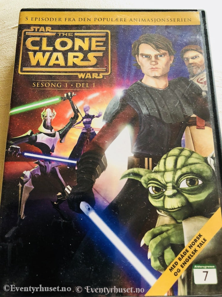 Star Wars. The Clone Sesong 1 - Del 2006. Dvd. Dvd