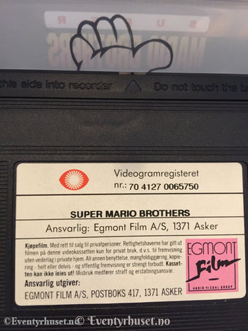 Super Mario Brothers. 1993. Vhs. Vhs