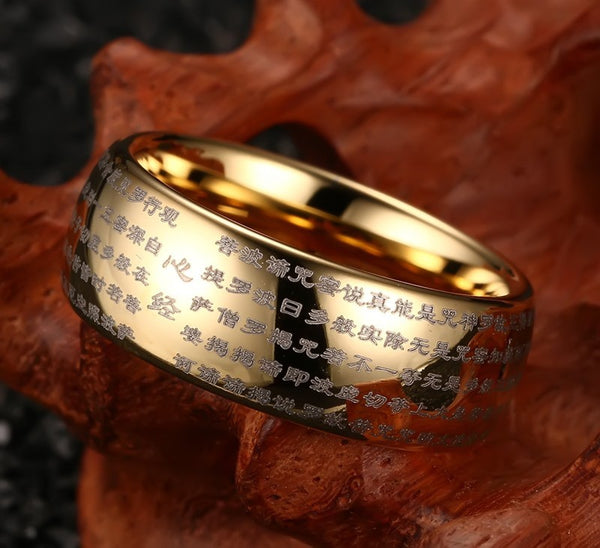 Men's Band Ring Engraved With Buddhist Scriptures | Tungsten | Gold or Silver Plated - Qatalyst