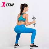 Snug Fit Push Up Fitness Leggings - Lascivious Lady Online Store