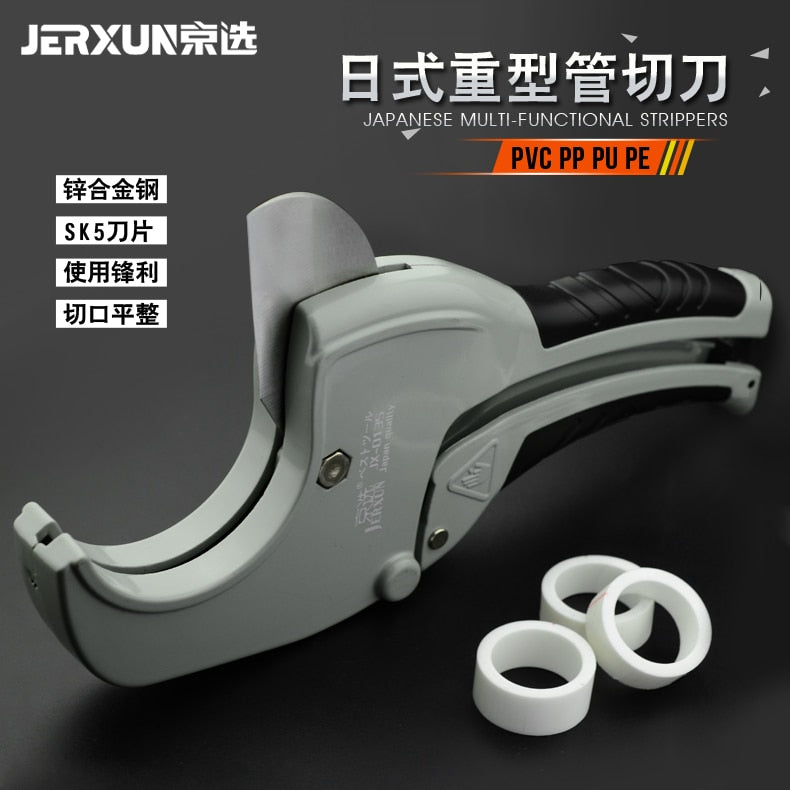 JERXUN PPR Fast Cut Pipe Cutter PVC Tap Water Pipe Cutter Fast Cut Plastic Pipe Cutter Scissors Aluminum Plastic Cutter