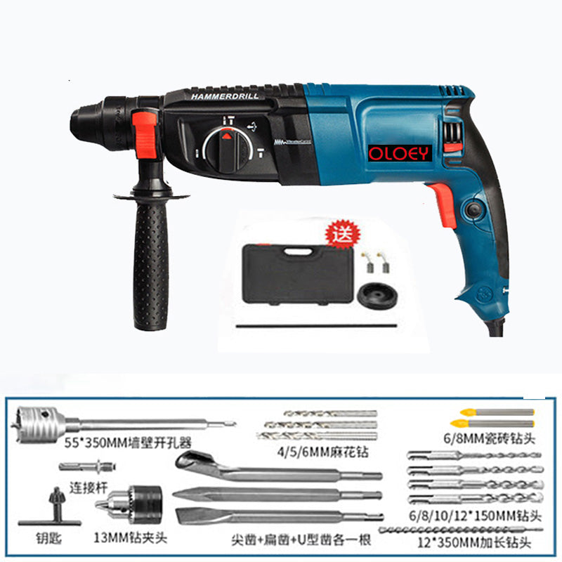 Electric Hammer Electric Drill Three Functions Household Impact Drill Multi-function Electric Drill
