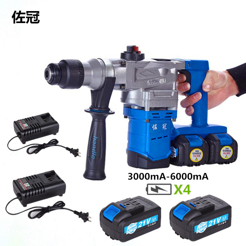 Zuoguan21V industrial grade electric hammer impact drill with four 6000 mAh lithium battery electric hammer drill With 2 charger