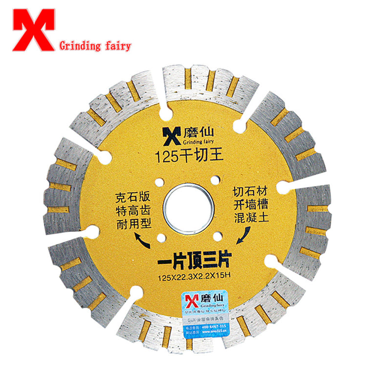Marble Tablets Cutting Blade Marble Cutting Blade Concrete Ceramic Tile Cutting Sheet Diamond Grooved Saw Blade Durable 125mm