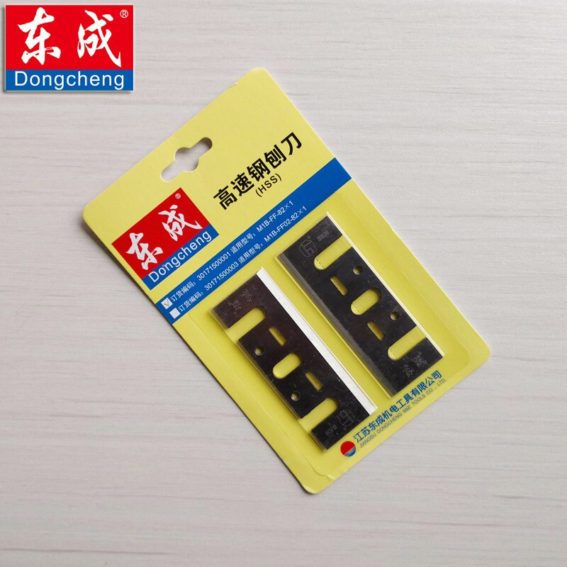 Free Shipping Planer Blades 82mm Electric Planer Cutter HSS Saw Blade 82*29*3mm