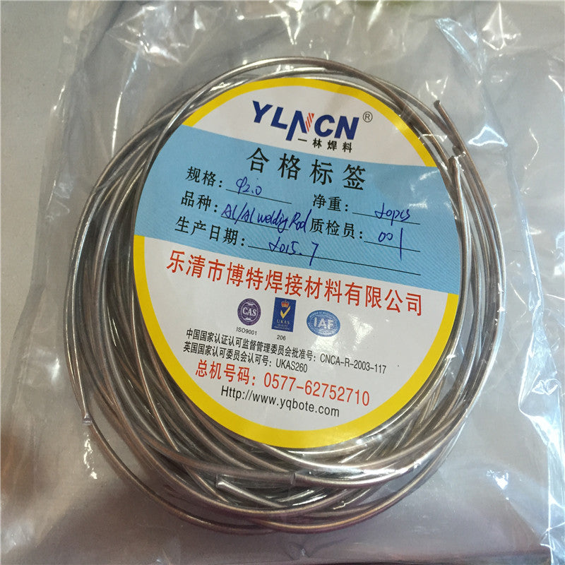 Refrigeration accessories aluminum-aluminum welding rod/welding wire FLUX CORED WIRE Dia2.0 for repairing air-condition part