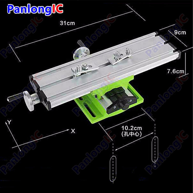 Miniature Precision Multifunction Milling Machine Bench Drill Vise Worktable X Y-axis Adjustment Coordinate Table Workbench