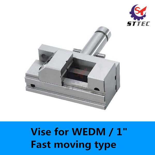 "WEDM accessories spark machine vice high quality steel 1"" vise for EDM"