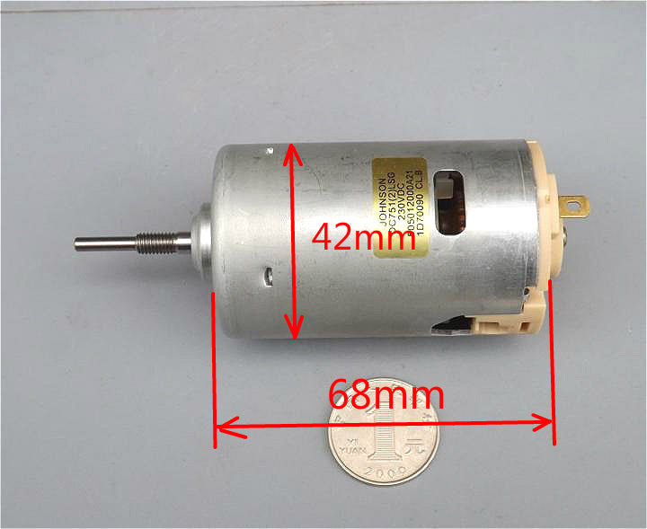 JOHNSON DC751 (2) LSG DC 230V / JOHNSON DC High Power Motor