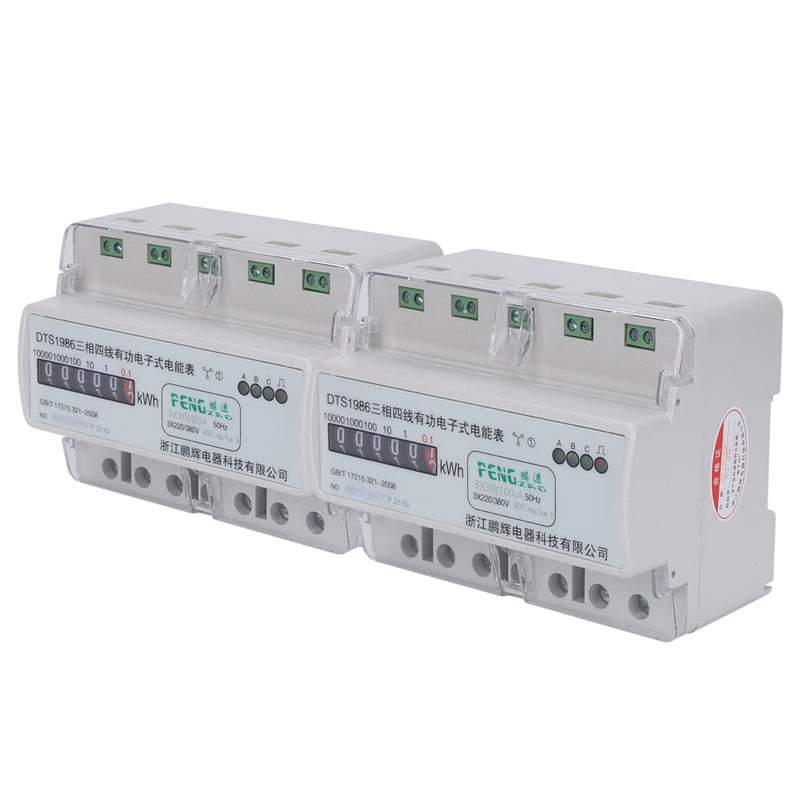 new most ideal counter display accurate three phase four wire Watt meter din-rail energy meter 10(40A) 30(100)A 3*220V/380V 50Hz