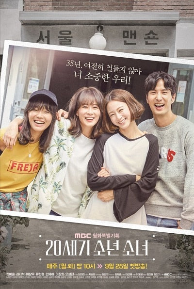 Korean drama dvd: 20th century boy and girl, english subtitle