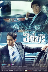 Korean drama dvd: 3 days, english subtitle