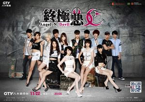 Taiwan drama dvd: Angel and Devil, english subtitle