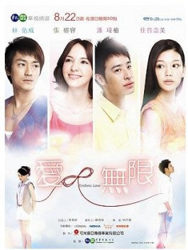 Taiwan drama dvd: Endless love, english subtitle