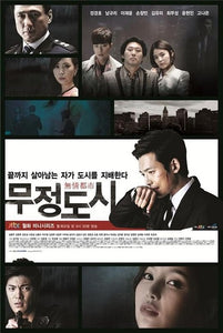 Korean drama dvd: Heartless City a.k.a. Cruel City, english subtitle